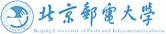 北京郵電大學